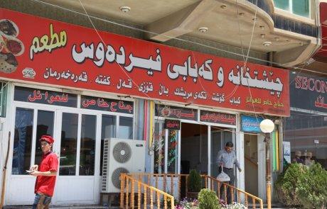 Ferdos kebab restaurant unbelievable kurdistan for Divan kebab carte