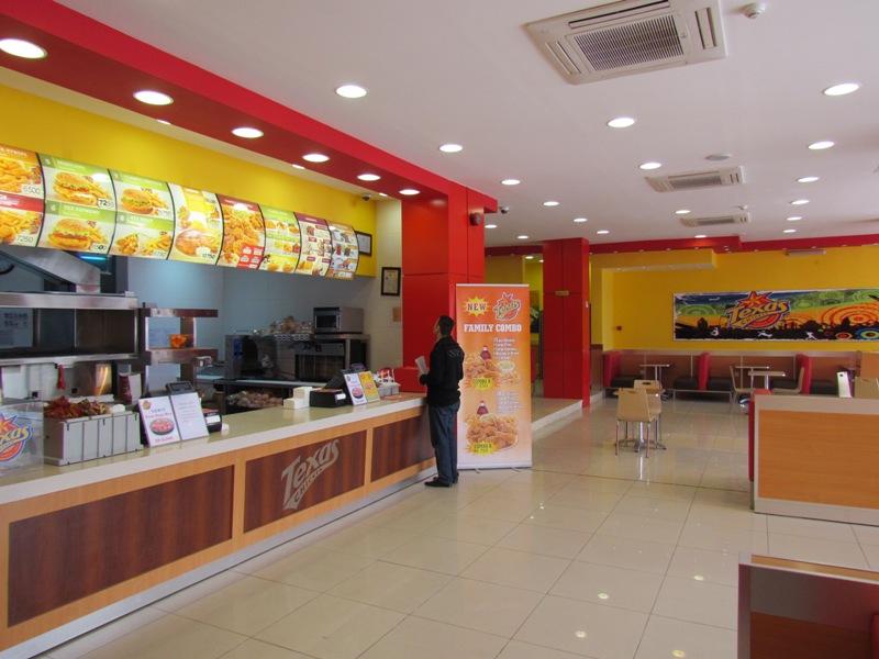 Image result for مطعم القمّة تكساس