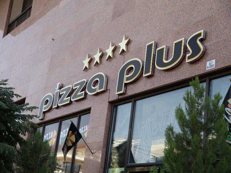 pizza plus fast food | Unbelievable Kurdistan - Official Tourism